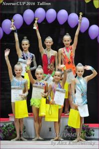 International Gymnastics Tournament