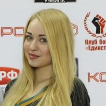 Елизавета Григорьева