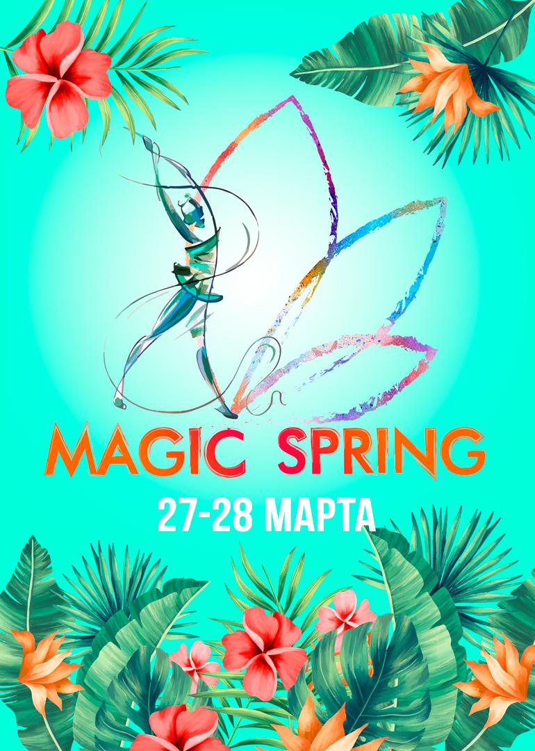 MAGIC SPRING - 2021