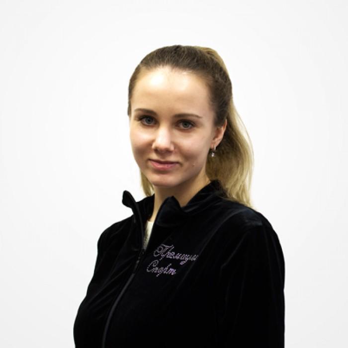 Кристина Константиновна